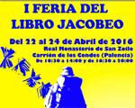 feria_libro_jacobeo
